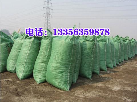 河北省丰收绿色有机肥有限公司-公司简介